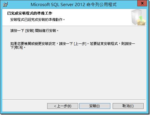 snap028